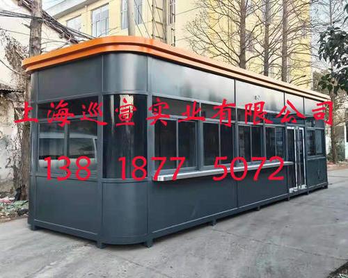 张家港异龙物流公司钢结构值班岗亭现场安装图