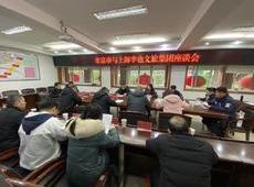 上海李也文旅集团�K到水富考察特色小镇