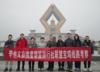 上海李也文旅旅行社快说联盟宝鸡线路考察