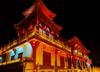 李也文旅考察麟游县文旅项目