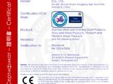 祝賀陸(lu)凱集團(tuan)獲(huo)得EN10204-3.1認證證書