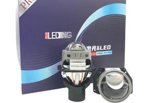 立盯M7052PRO直射式激光双光透镜大灯