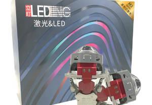 立盯M3直射式激光双光透镜大灯