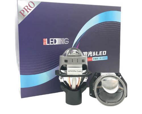 「热销激光」立盯M7052PRO直射式激光双光透镜大灯