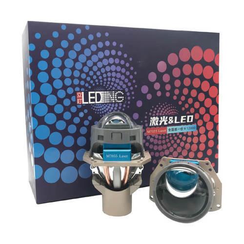 「立盯激光」立盯M7055直射激光双光透镜大灯