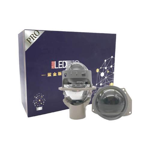 「热销」立盯紫金PRO LED双光透镜大灯