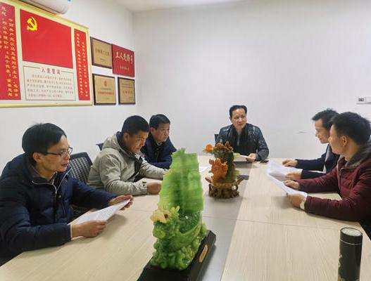 乐桥镇金桥村驻沪流动支部召开年终总结暨民主评议党员会议