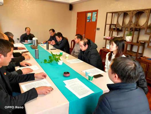 矾山镇驻沪嘉定区流动党支部召开学习党的十九届五中全会精神会议