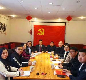"""上海庐江商会党支部召开""""加强商会党建工作""""专题研讨会"""