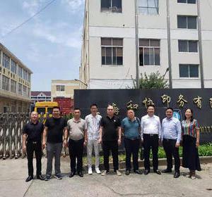 上海庐江商会党支部走访考察入党积极分子