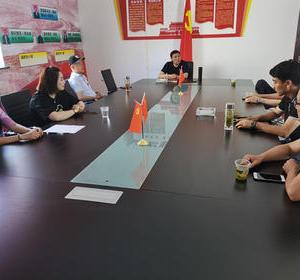 万山镇驻沪流动党支部开展党史学习教育专题研讨会