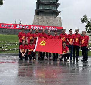 矾山镇驻沪嘉定区流动党支部参观淞沪抗战纪念馆