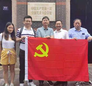 罗河镇驻沪流动党支部组织党员参观中共一大会址