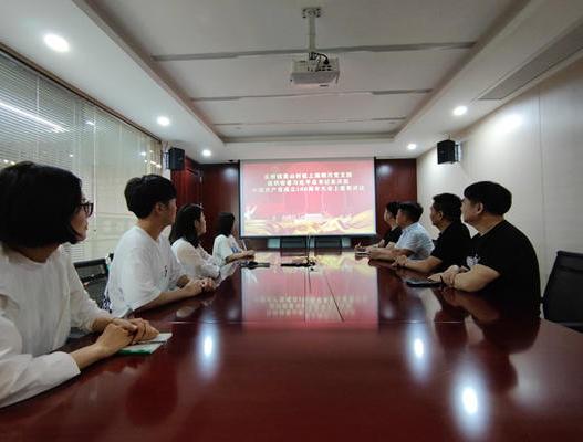 乐桥镇黄山村驻上海明月党支部组织收看庆祝中国共产党成立100周年大会盛况