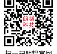 上海朗韫官网二维码上线