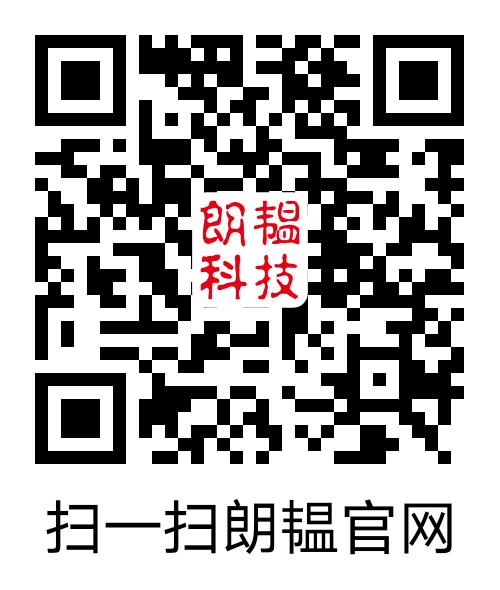 朗韫官网.png
