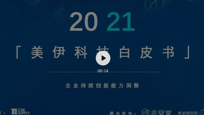 1624526159(1).png