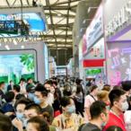 上海化妆品展/2022上海美容展上海美博会浦东