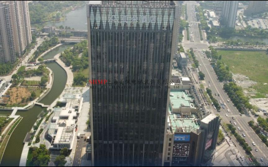 乐清南虹广场亚朵酒店.png