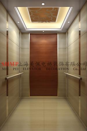MP-J33_看图王.jpg