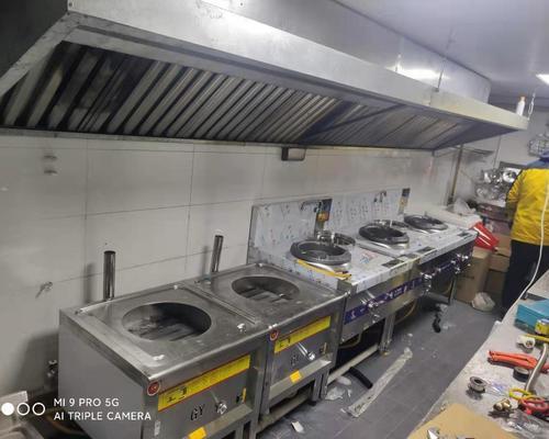 厨房设备维修安装