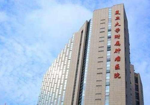 上海市肿瘤医院PET中心