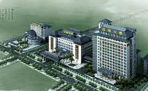 深圳市宝安中医院
