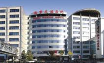 北京友谊医院PET-CT中心