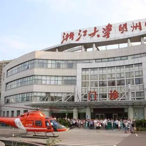 宁波明州医院PETCT中心