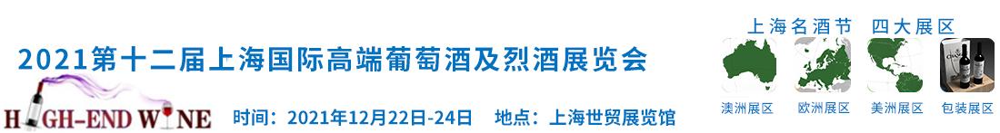 logo-中英文20201112修改