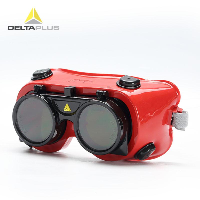 代尔塔101013 红色 电焊气焊铜焊眼镜