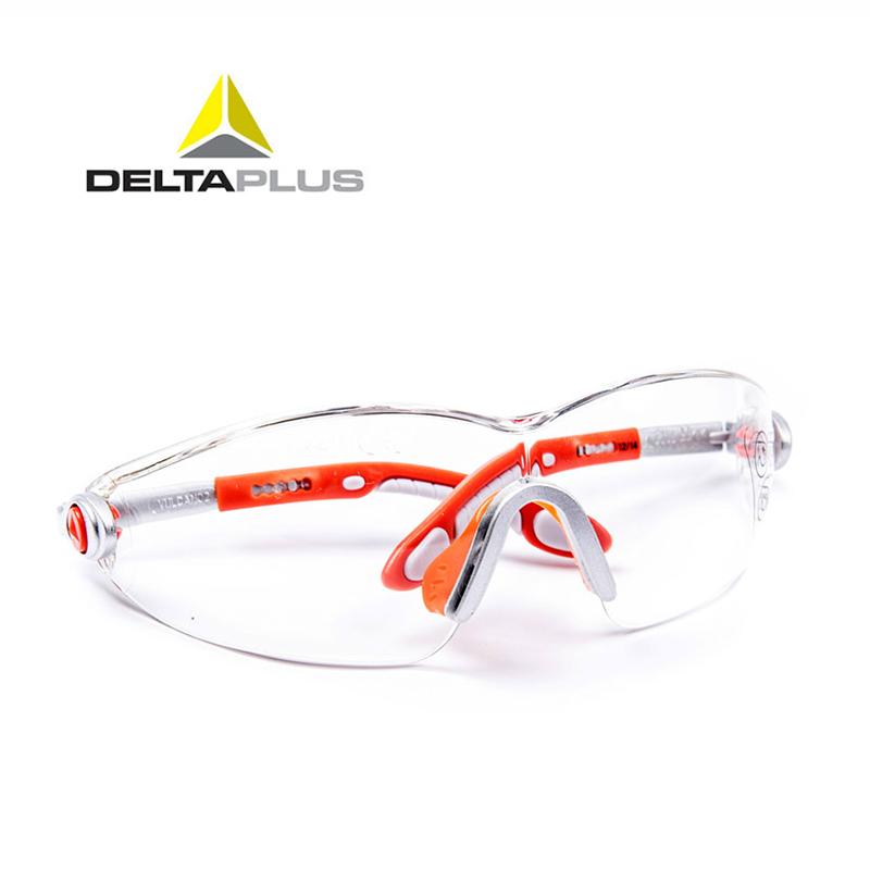 代尔塔101116防护眼镜 护目镜 运动眼镜 透明