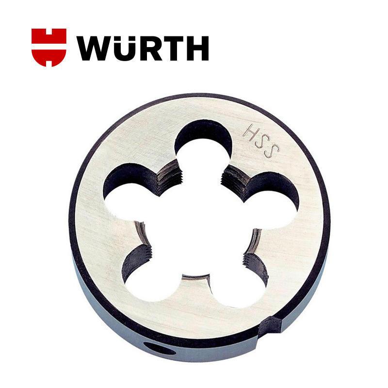 伍尔特(WURTH)06526 公制板牙-HSS-DIN223-M6
