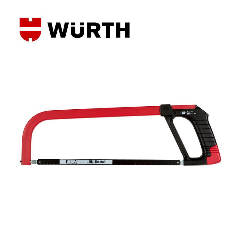 伍尔特(WURTH)071464 02 铝合金手柄锯弓 金属弓锯 手柄锯弓