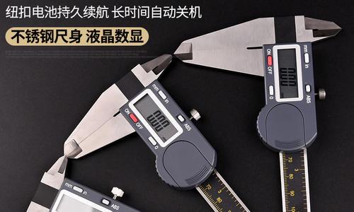 史丹利 电子数显游标卡尺  不锈钢高精度工业级公英制游标卡尺  数显卡尺37-150-23C