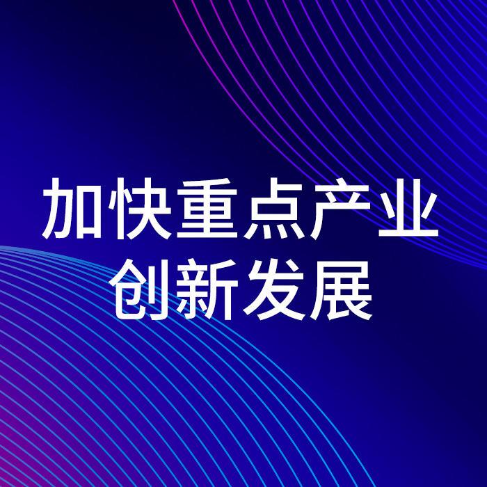 千库网_蓝色科技扁平蓝紫色背景_背景编号5978978.jpg