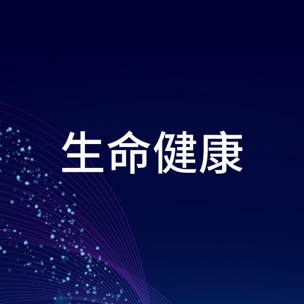 千库网_商务科技蓝色线条背景_背景编号5921106.jpg