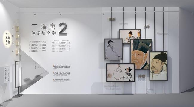 扬州国学文化馆