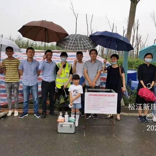 松江新城北富幼儿园