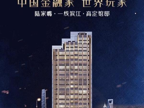 景瑞尚滨江