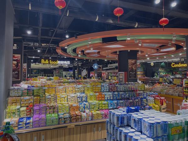 尚品时代超市