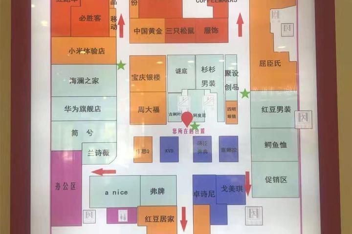 鑫乐生活广场