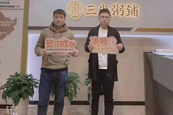 上海嘉定区工商职业技术学院.jpg