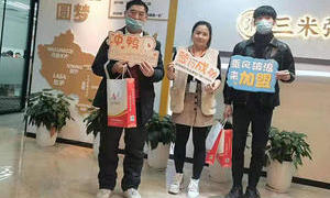 恭喜浏阳市永安镇客户成功加盟三米粥铺