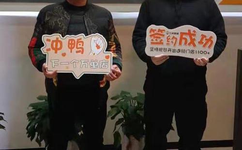 恭喜上海宝山客户成功加盟三米粥铺