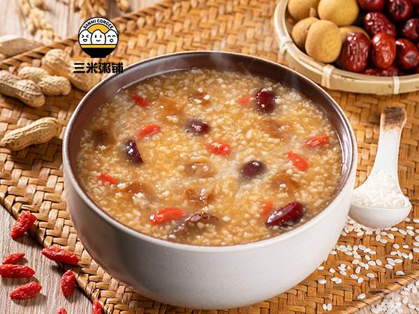 三米粥铺红枣银耳枸杞粥.jpg