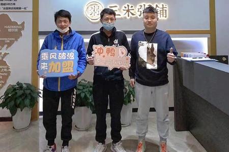 恭喜杭州西港发展中心客户成功加盟漠漠家凉皮