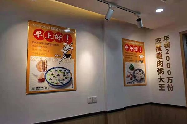 三米粥铺 (2).jpg