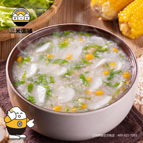 青菜山药玉米粥