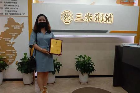 恭喜青海西宁客户成功加盟三米粥铺